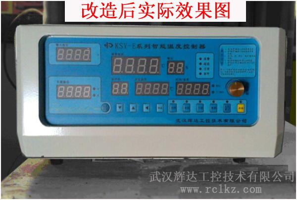电炉控制系统|工业电炉控制系统|电炉温度控制器|热
