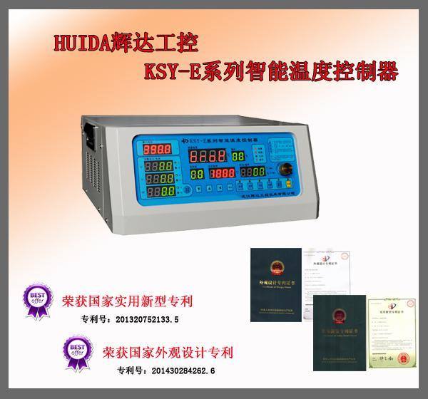 工业温控专家--ksy系列智能马弗炉温度控制器是专为实验电炉设计的